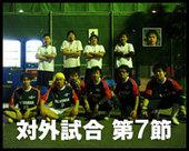 FC ROMAN10/11シーズンを総括します!