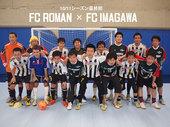 10/11シーズン対外試合 最終節結果レポート!!