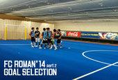 FC ROMAN'14 part2 ゴール&ベストプレー大公開!
