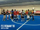 FC ROMAN'16 活動レポート