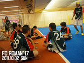 FC ROMAN'17 活動レポート