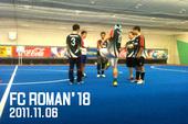 FC ROMAN'18活動レポート&今後の活動について
