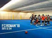 2011年度最後の通常活動、FC ROMAN'19活動レポート