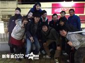 FC ROMAN'20&新年会2012 結果レポート!