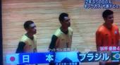 カズが代表デビュー!フットサル日本代表が親善試合でブラジル代表と引き分ける!