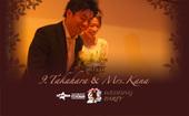 高原&かなちゃん結婚披露宴レポート!