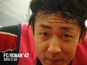 FC ROMAN'42 活動レポート!