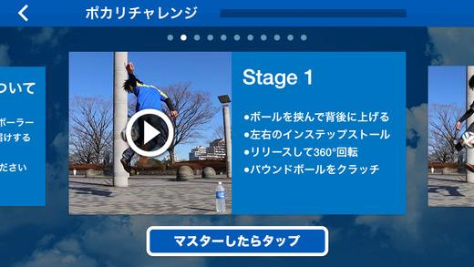 screen520x924-1.jpg