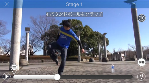 screen520x924-2.jpg